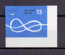 2507 ULB ONGETAND POSTFRIS** 1993 - Bélgica