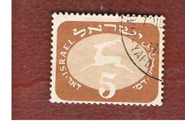 ISRAELE (ISRAEL) - SG D73 - 1952 POSTAGE DUE  5   - USED ° - Impuestos