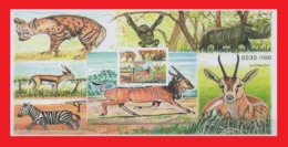 SENEGAL 2017 ¤ IMPERF IMPERFORATE ND ¤ FAUNE FAUNA PARC NATIONAL PARK SINGES APES ZEBRE RHINOCEROS HYENE -ULTRA RARE MNH - Rinocerontes