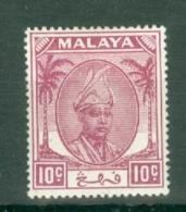 Malaya - Pahang: 1950/56   Sultan Abu Bakar    SG61     10c      MH - Pahang