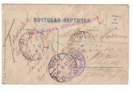 Russian Fieldpst,Feldpost,!918 - 1857-1916 Empire