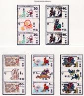 YEAR INTERN. OF CHILD - CECOSLOVACCHIA - Mi. Nr. 2517/2521 - NH - (6532-32.) - Cecoslovacchia