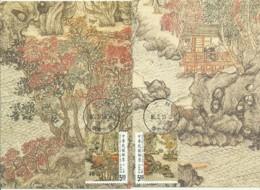 Carte Maximum - Taiwan - 4 Cards - Scenic Dwelling At Chu-chu - Painting - 1945-... République De Chine