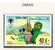 YEAR INTERN. OF CHILD - KENIA - Mi. Nr. 195 - NH - (6532-32.) - Oman