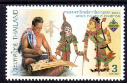 2003 Thailande, Artisanat, Marionnette, Bois - Thaïlande