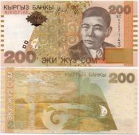 Kyrgyzstan - 200 Som 2004 UNC Lemberg-Zp - Kirgisistan