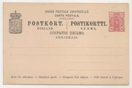 ENTIER POSTAL FINLANDE / VIERGE NON ECRIT   B937 - Finlande