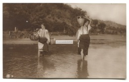 Peasant Women, Water Urns - Old Romania Real Photo Postcard - Roemenië