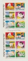 France : Superbe Carnet BC3071A Voyage D'une Lettre De 1997 Neuf ** - Luxe - - Gedenkmarken