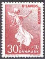 UNO UNITED NATIONS DEVELOPING COUNTRIES ENTWICKLUNGSHILFE AIDE DENMARK DANMARK DÄNEMARK 1962 Mi 405 MNH Slania - ACF - Aktion Gegen Den Hunger