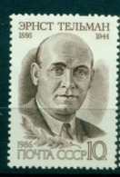 USSR Russia 1986 - One 100th Anniv Birth Ernst Thalmann German Communist Leader People Politician Stamp MNH Mi 5595 - Famous People