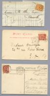 LOT 5 Lettres Avec Mouchon Dont 10c Levant OB Constantinople- Pera Pour Vienne - Marcophilie (Lettres)