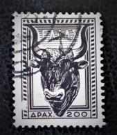 VASE MYCENIEN 1954 - OBLITERE - YT 593 - MI 604 - Oblitérés