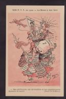 CPA Morer Poste Facteur Satirique Caricature Non Circulé Charlot Chaplin Semeuse - Poste & Facteurs