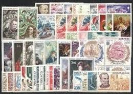 MONACO ANNEE COMPLETE 1972 XX MNH - Monaco
