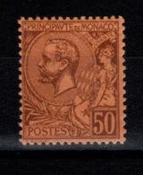 Monaco - YV 18 N* Cote 8 Euros - Neufs