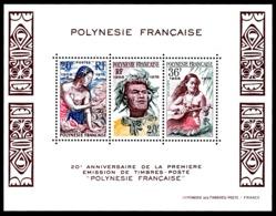 POLYNESIE 1978 - Yv. BF 4 (121 à 123) ** TB  Cote= 20,00 EUR - 1ère émission De Timbres-poste  ..Réf.POL24245 - Blocs-feuillets