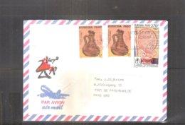 Lettre Du Burkina Faso Vers Les Pays-Bas - 1991 (à Voir) - Burkina Faso (1984-...)
