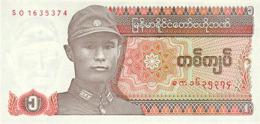 Myanmar 1 Kyat 1990 Pick 67 UNC - Myanmar
