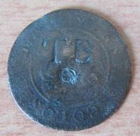 Tobago / Tabago - Monnaie 2 Sous De Cayenne Contremarquée TB - Colonies