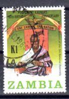 28.4.1984; 60. Geburtstag Von Präsident Kaunda, Mi-Nr. 313, Gestempelt, Los 51669 - Zambia (1965-...)