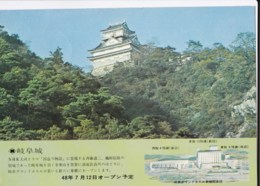 AL20 Gifu Grand Hotel, Nagara, Gifu, Japan - Japan