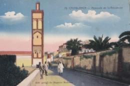 AN47 Casablanca, Mosquee De La Residence - Casablanca