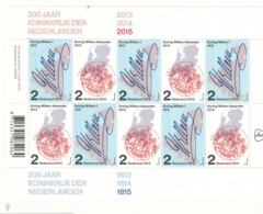 NEDERLAND POSTZEGELVEL 200 JAAR KONINKRIJK UITGAVE 2018 - Blokken
