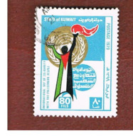 KUWAIT   -  SG 847  - 1979 SOLIDARITY WITH PALESTINIAN PEOPLE      - USED ° - Kuwait