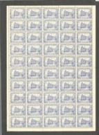 GREECE- GRECE  - HELLAS 1951: 20drx Dodecanese Complet Sheet Of 50stamps MNH** - Greece