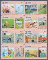 Tintin Kuifje - 8 Telecards China Tietong ZGTTH-IP-604 - Stripverhalen