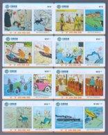 Tintin Kuifje - 8 Telecards China Tietong ZGTTH-IP-605 - Stripverhalen