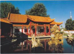 Postcard - China Sichuan Restaurant - Austria - VG - Cartoline