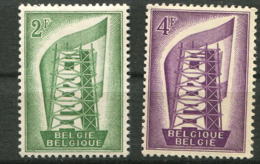 Belgique* N° 994/995 - Europa 1956 - Europa-CEPT