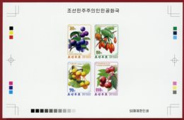 Korea 2014 SC #5291-94, Collective Deluxe Proof, Medicinal Plants - Medicinal Plants