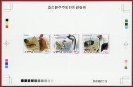 Korea 2016, Collective Deluxe Proof, Farm Animals - Farm