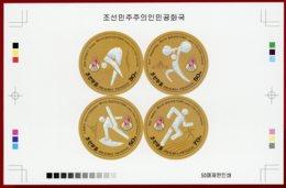 Korea 2016, Collective Deluxe Proof, Rio De Janeiro Olympic Games - Sommer 2016: Rio De Janeiro