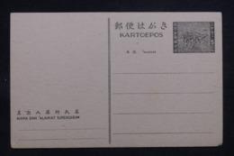 MALAISIE - Entier Postal Occupation Japonaise , Non Circulé - L 43191 - Groot-Brittannië (oude Kolonies En Protectoraten)
