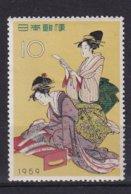 Japan 1959, Minr 704, MNH. Cv 4,80 Euro - Neufs