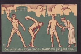 CPA Jeux Olympiques De 1924 Paris Non Circulé - Giochi Olimpici