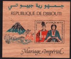 Republique De Djibouti 1994 . Timbre Bois 500 F . Neuf Sans Charniere - Djibouti (1977-...)