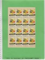 01313-E BE04 1000-EXPO 58   Timbre Publicitaire Des Participants - 1958 – Brussels (Belgium)