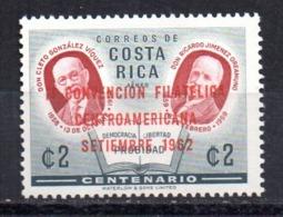 Sello  Nº 336 Costa Rica - Costa Rica