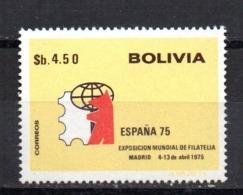 Sello  Nº 529  Bolivia - Bolivia