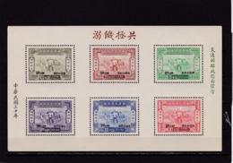 China Hb 3 - 1949 - ... Volksrepublik