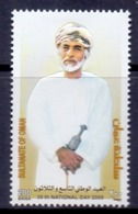 2009 OMAN National Day MNH - Oman
