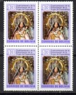 Sello  Nº 631  En Bloque De 4  Bolivia - Bolivia