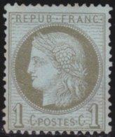 France     .   Yvert   .     50      .    (*)       .    Pas De Gomme     .   /  .     No Gum - 1871-1875 Cérès