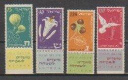 Israel  1952  N° 58 / 61 Neuf XX  Avec Tab (nouvel An) - Israel