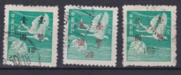 """Rep. Of China-Taiwan 1950, """"Goose"""" (Chinese Unissued Stamps, Ovpr. Of New Values), Very Fine - 1945-... République De Chine"""